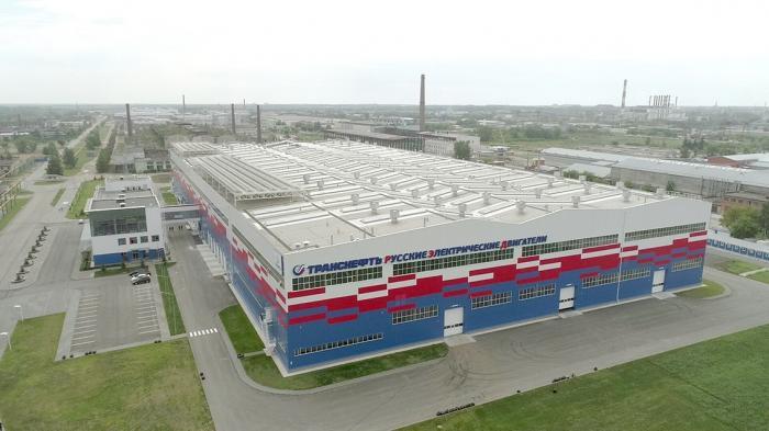 Челябинск: завершено строительство завода попроизводству электродвигателей