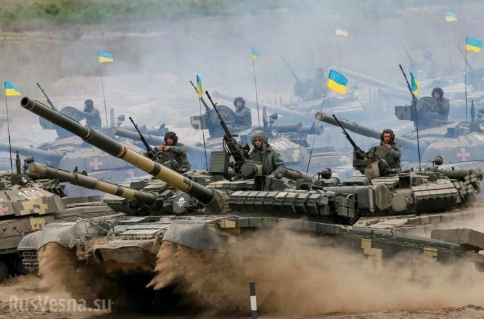 Каратель ВСУ: В ближайшее время будет штурм Донбасса