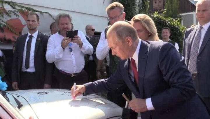 Свадьба главы МИД Австрии удалась на славу