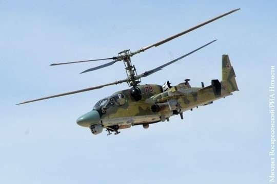 Русский вертолётчик рассказал о «свободной охоте» в Сирии