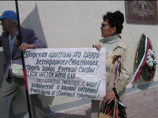Как Крым давал героический отпор украинизации и базам НАТО до 2014 года
