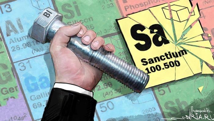 Юмористический, химический фельетон про американский санкций и российский болтий