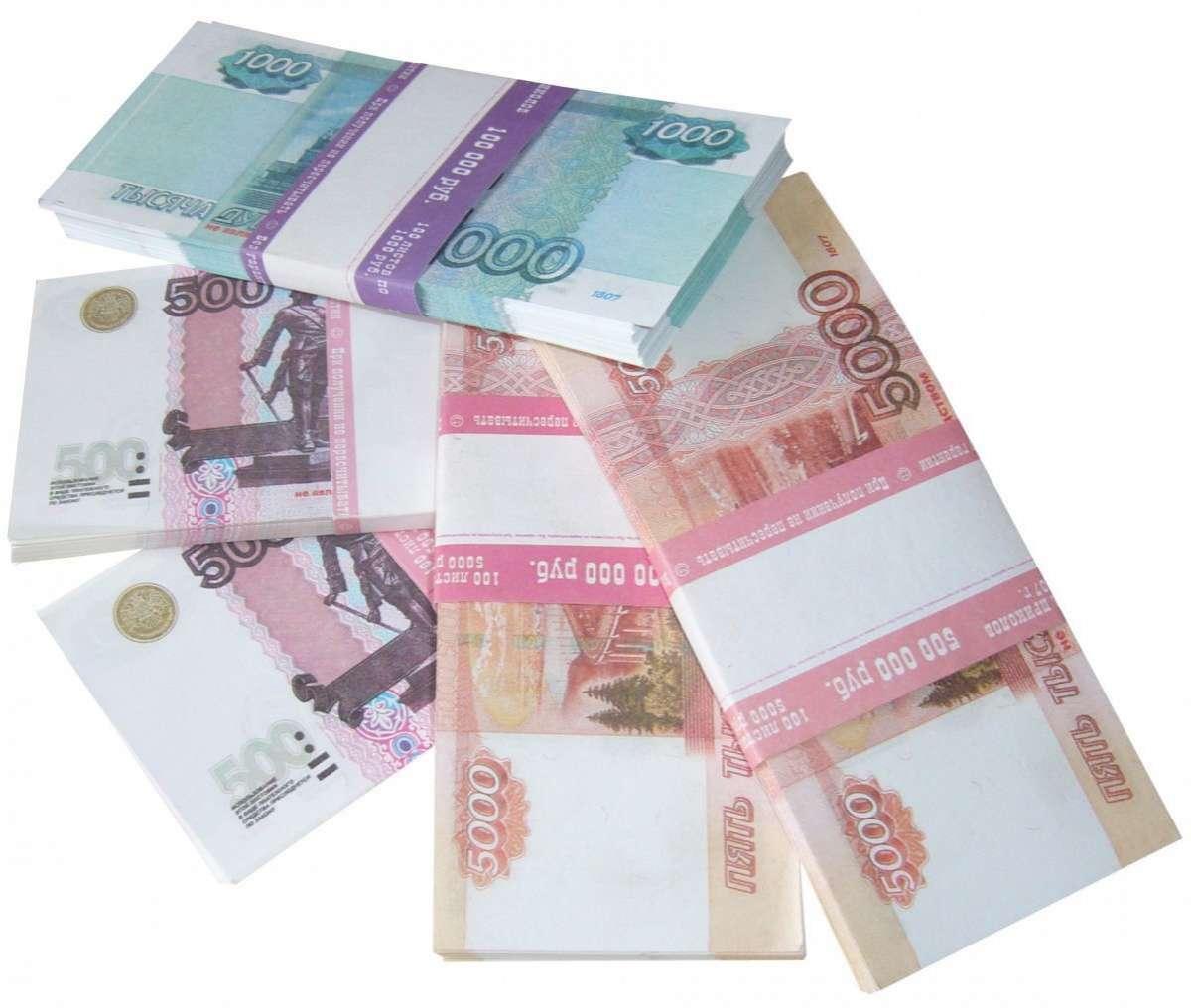 МЭР: Профицит торгового балансаРФ вырос вавгусте на17%