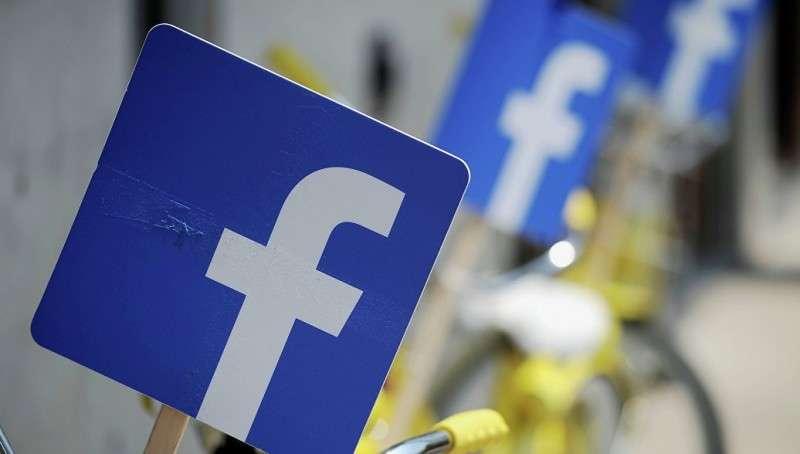 Пейсбух удалил страницы, «связанные с Россией и Ираном»