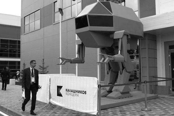 Международный военно-технический форум «Армия-2018» открылся в Подмосковье. Самым посещаемым экспонатом выставки стал боевой управляемый робот «Игорек», разработанный концерном «Калашников»