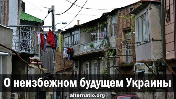 Разруха в Грузии: о неизбежном будущем Украины
