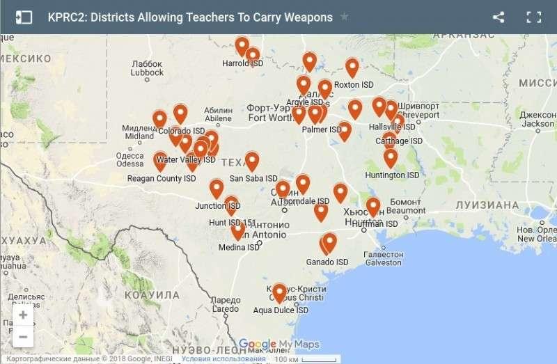 США. Проблемы системы образования Техаса: школы массово вооружаются