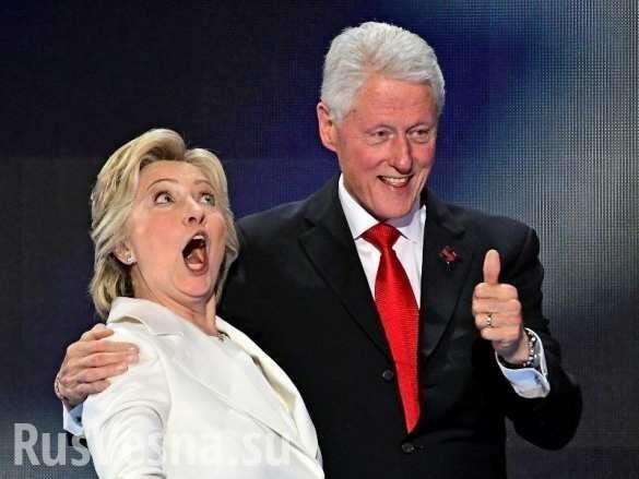 Монархия паразитов США: Клинтоны не спешат уходить в тень – на подходе дочка | Русская весна