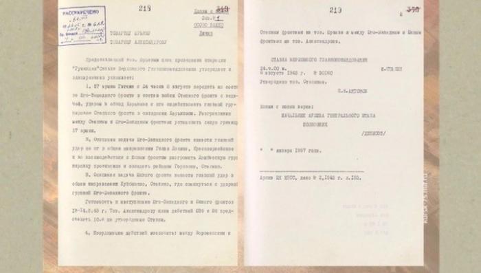 75 лет Курской битве. Опубликованы секретные исторические документы