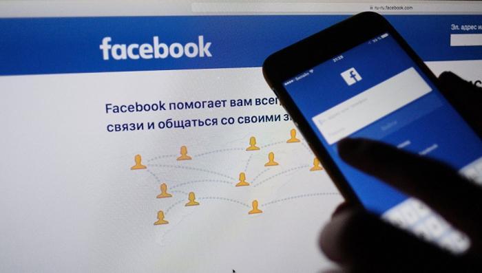 Пейсбук легализует тотальную цензуру под предлогом борьбы с иранским и российским следом