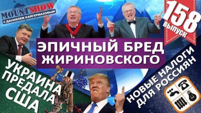 НАТО будет конвоировать стратегические арбузные баржи