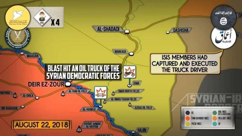Сирия. ИГИЛ покусывает проамериканские силы возле Евфрата