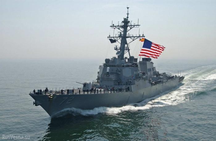 СШАперебросили вПерсидский залив эсминец дляудара поСирии
