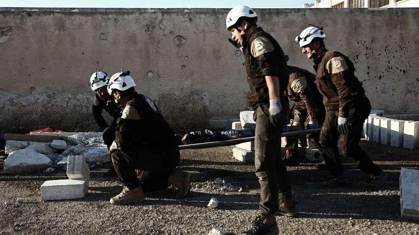 Сирия. «Белые каски» пиндосов собираются провести химическую провокацию в провинции Идлиб