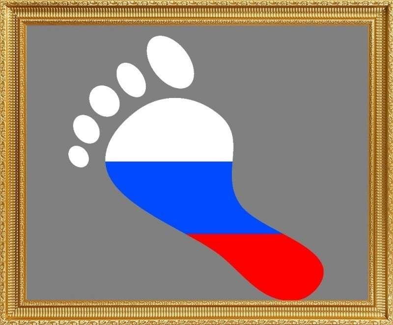 Картинки по запросу русский след фото