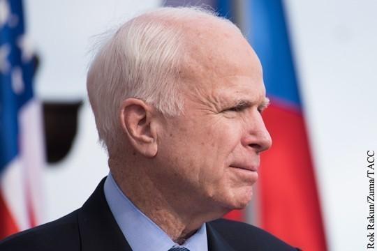 Чем запомнился злостный враг России Джон Маккейн