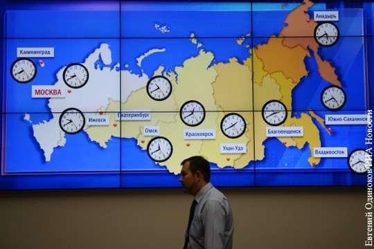 Манипуляции со временем. Россию предложили разделить на 14 макрорегионов