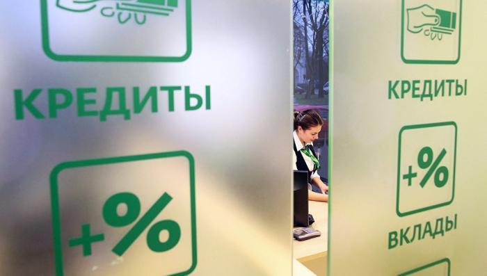 Банки начнут присваивать гражданам кредитный рейтинг