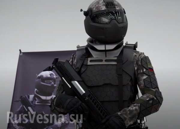 Как активный экзоскелет изменит возможности русских воинов