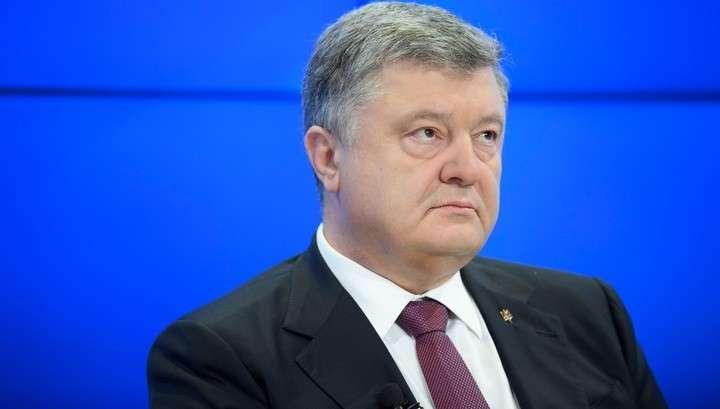 Киевское еврейство готовит денонсацию Договора о дружбе Украины с Россией