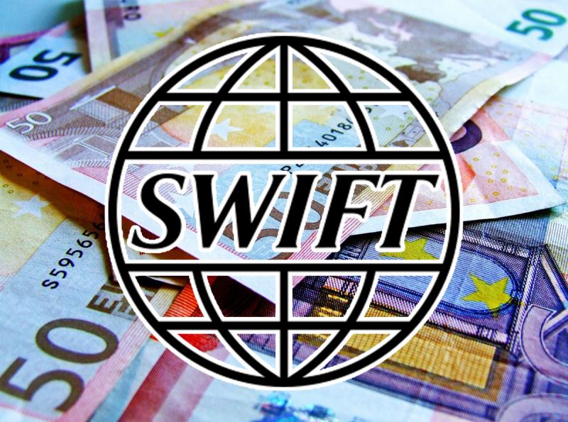 ЕС обсуждает создание независимой от диких пиндосов платежной системы