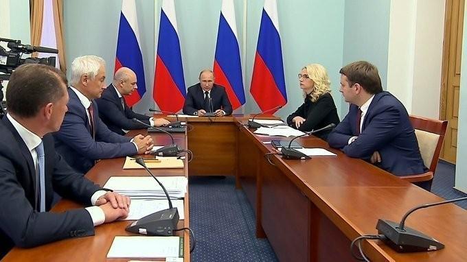 Владимир Путин провёл в Омске совещание по социально-экономическим вопросам