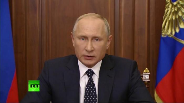 Владимир Путин о пенсионной реформе. Телеобращение. Прямая трансляция