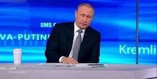 Что Путин сказал между строк, говоря о пенсионной реформе?