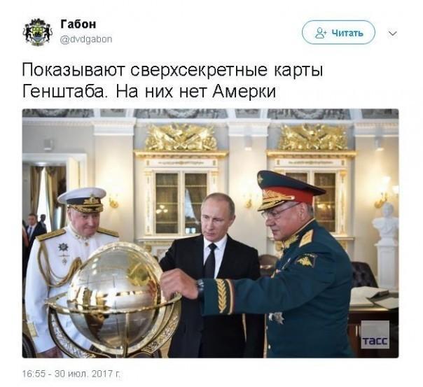 НАТО в панике: в России с 11 по 15 сентября будут проходить массовые учения «Восток 2018»