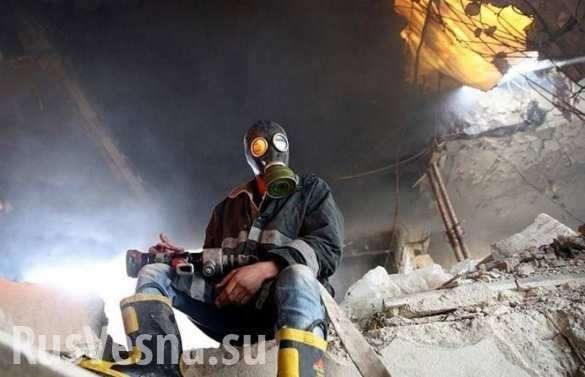 Опять химичат: кчему могут привести новые удары СШАпоСирии | Русская весна