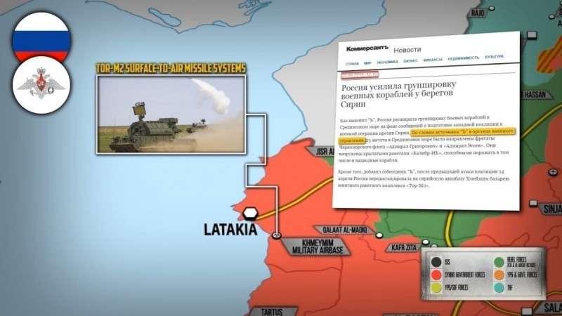 Сирия, Хмеймим. Россия перебросила ЗРК Тор-М2 в ожидании ракетного удара США