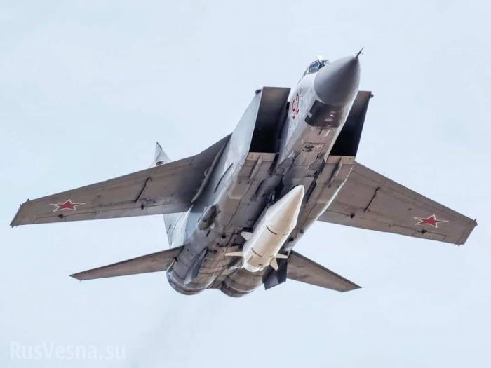 Пентагон: всё поменялось, оторужия России намбольше неспастись