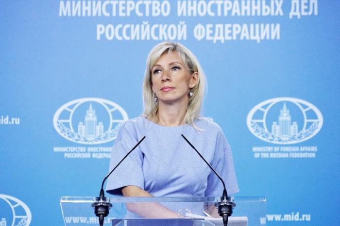 Мария Захарова провела еженедельный брифинг МИД России 30.08.2018