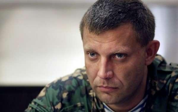 Глава ДНР Александр Захарченко погиб в результате террористического акта в Донецке