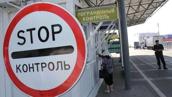 Украина ввела таможенное декларирование товаров на границе с Крымом