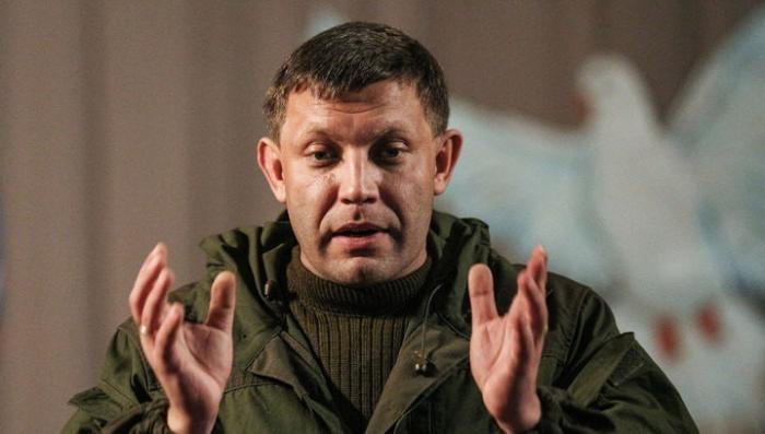Убийство Александра Захарченко – политический заказ киевской еврейской хунты