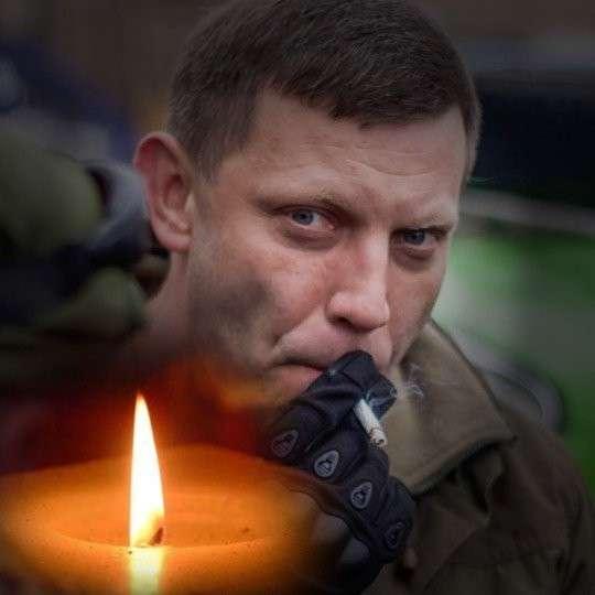 Убийство Александра Захарченко: почему именно сейчас?