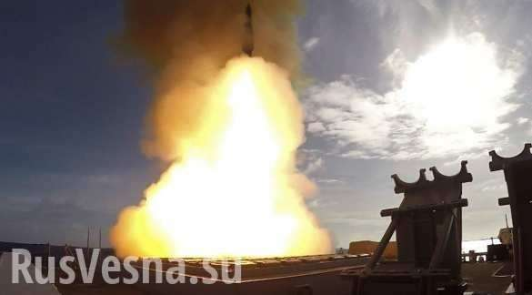 Стало известно о списке целей для ударов США поСирии | Русская весна