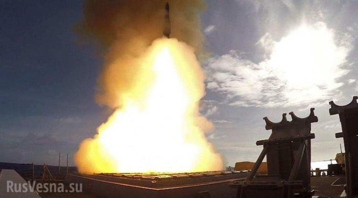 Слили списки целей для ударов США поСирии