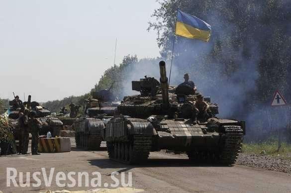 Каратели ВСУ интенсивно готовятся к нападению на ДНР и ЛНР | Русская весна
