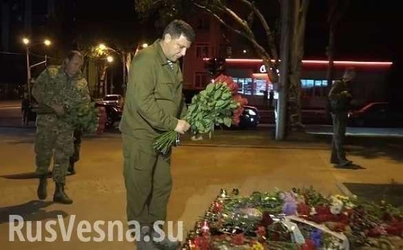 Опубликованы последние кадры сЗахарченко (ВИДЕО) | Русская весна