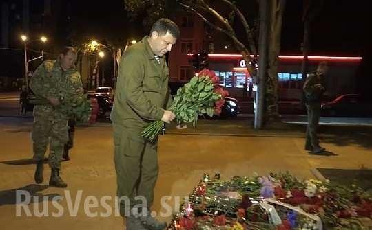 Последние кадры с АлександромЗахарченко перед его подлым убийством