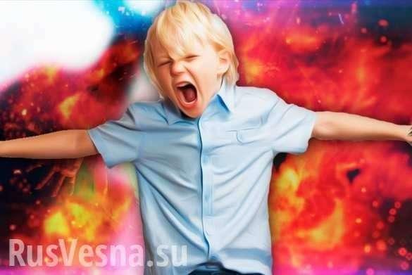 Украина. День знаний превратили в шабаш бандеро-нацистов | Русская весна