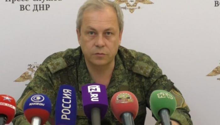 Эдуард Басурин: военные ДНР готовы к наступлению Украины