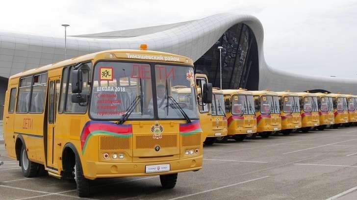 ВКраснодарском крае школы получили 107 новых автобусов