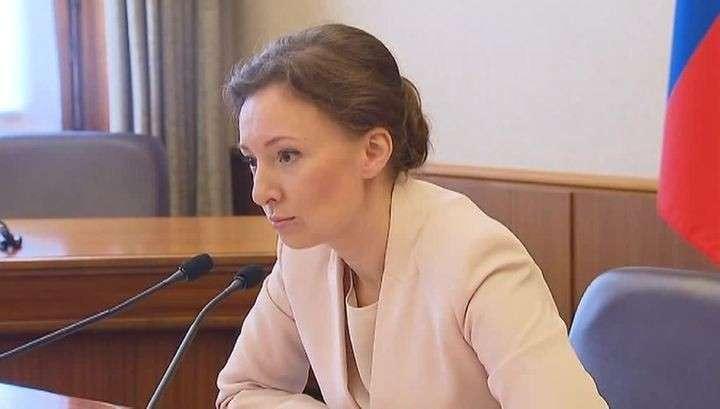 Кузнецова открыла в школе кабинет добра