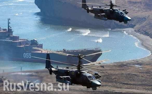 ВКС и ВМФ России начали крупнейшие манёвры у берегов Сирии | Русская весна
