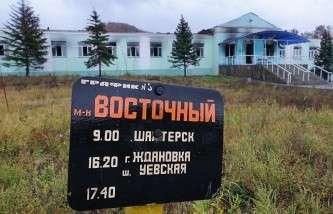 ООН обнародовала письмо о массовом захоронении под Донецком