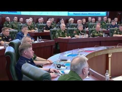Заседание Коллегии Министерства обороны России под руководством Сергея Шойгу. 31.08.2018