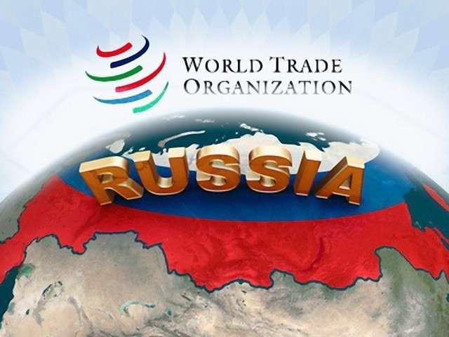 О мрачных перспективах ВТО